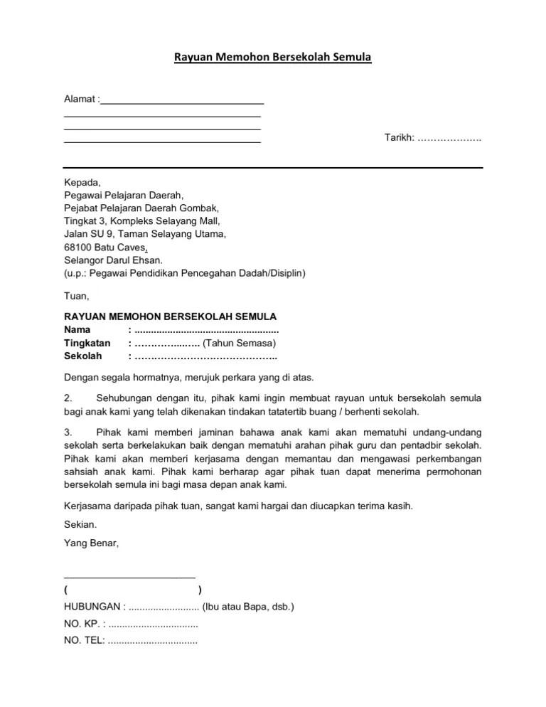 Surat Rasmi Rayuan Kerja Semula Surat W Cute766