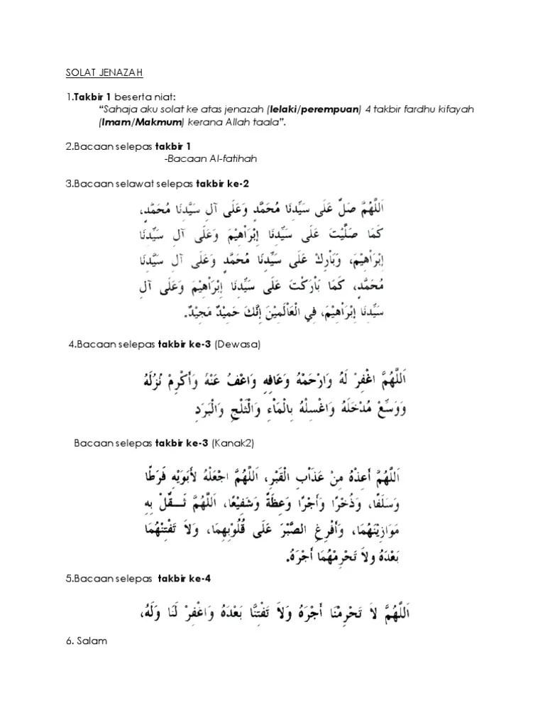 Doa Sholat Jenazah Laki Laki : sholat, jenazah, Solat, Jenazah, Mayat, Perempuan, Sitik, Resep, Kuini