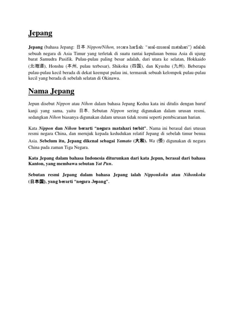 Sebutan Untuk Negara Jepang : sebutan, untuk, negara, jepang, Jepang