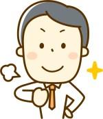 【1分でわかる】真摯な対応の意味や使い方と例文!敬語や目上に使う場合も|ビジネスマナー