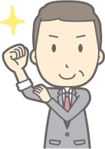 【1分でわかる】努めてまいりますの意味や正しい使い方と例文!履歴書やビジネスメールなど