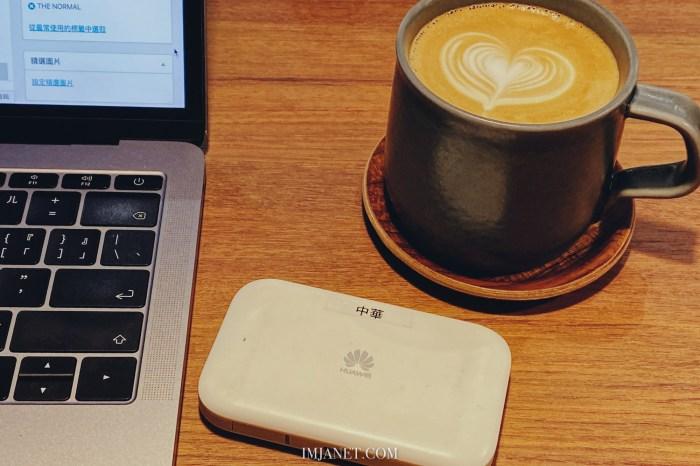 台灣租借WiFi推薦|4G WiFi分享器,在家工作WFH好幫手