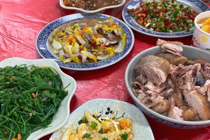 陽明山美食|竹子湖青菜園,俗擱大碗人氣熱炒土雞餐廳
