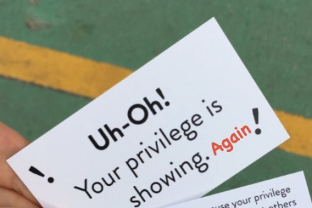 white privilege card | www.imjussayin.com
