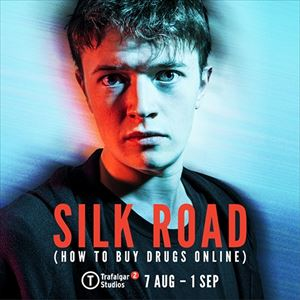 what's on recommends SILK ROAD1 | imjussayin.com/whatson