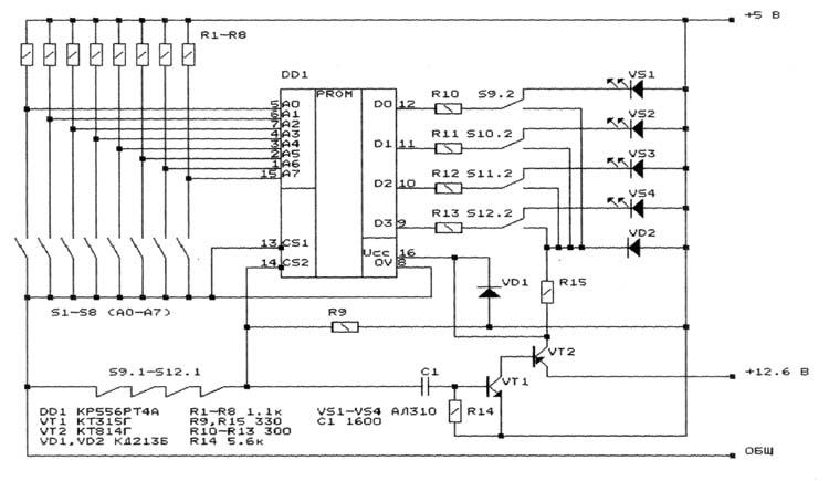 Samsung scx-4200 схема электрическая принципиальная