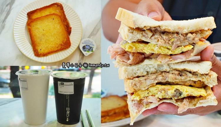 中山站早午餐 EVERYDAY CAFE   爆料肉蛋吐司!手作現點現做吐司三明治/ 咖啡/ 茶飲,可外送、外帶