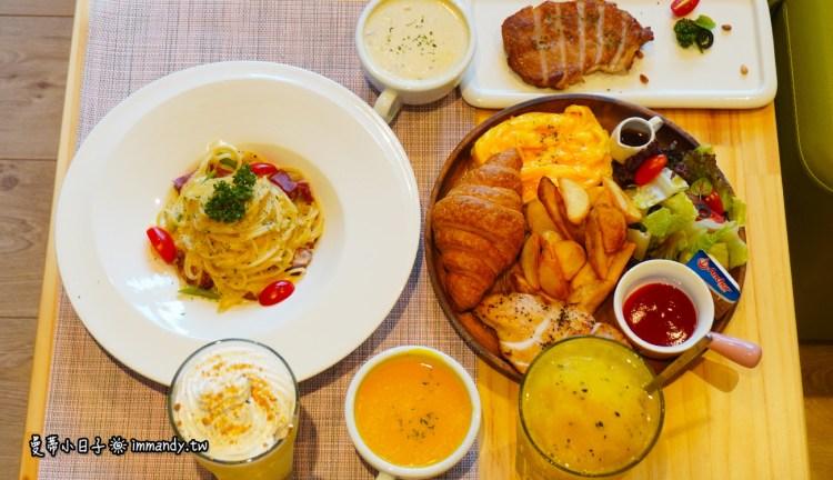 石牌咖啡廳 At EASE CAFE | 台北榮總/ 振興醫院美食,咖啡/ 輕食/ 早午餐/ 義式料理/ 簡餐/ 下午茶(內附菜單)