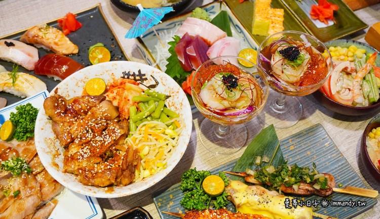永和日本料理 千壽司   永安市場站三分鐘!平價高CP日式料理,推薦雙人套餐生魚片、握壽司吃飽飽!