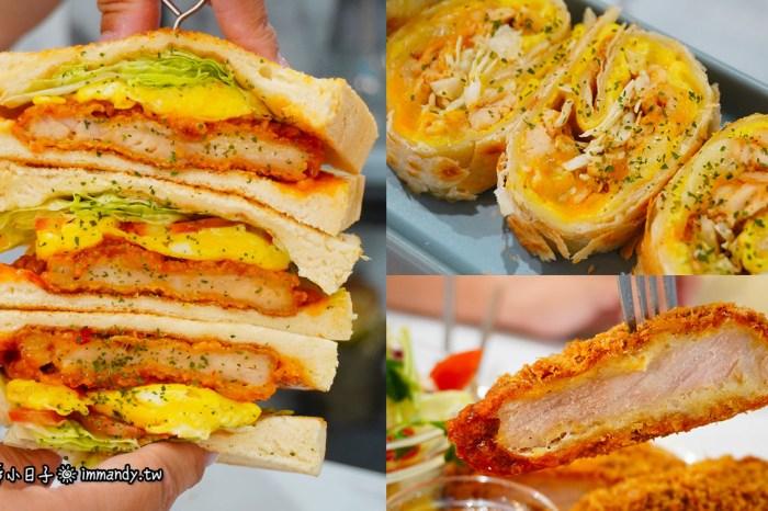 蘆洲早午餐 丄青初食 | 三民高中站美食,IG超人氣打卡早午餐,必點丄青豬寶盒/ 脆皮蛋餅/ 山形鮮奶吐司三明治
