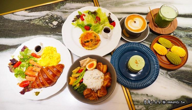 小巨蛋/ 南京三民咖啡廳 CHIT CHAT Cafe | 質感手沖咖啡/ 甜點/ 輕食/ 下午茶/ 簡餐,提供插座/ 免費WiFi