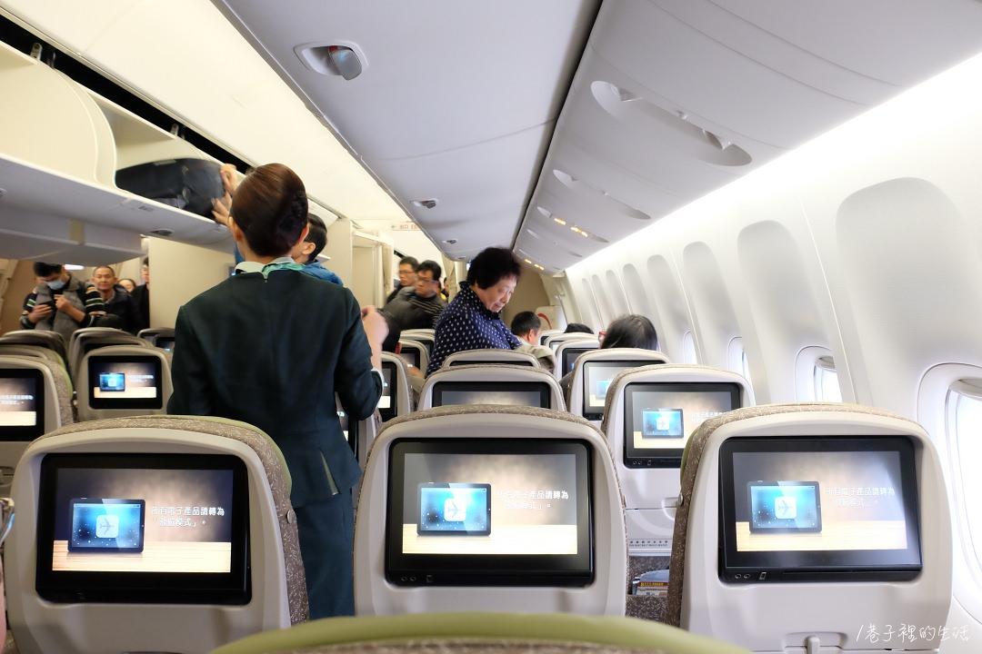 長榮航空上海來回 BR722+BR771 搭機紀錄,桃園/浦東,虹橋/松山 - 巷子裡的生活