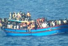 الهجرة غير القانونية إلى أوروبا