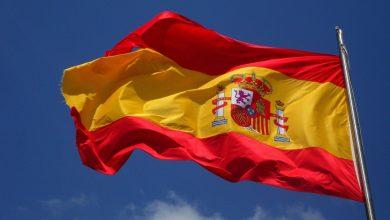أسبانيا بوابة الهجرة إلى الاتحاد الاوروبي