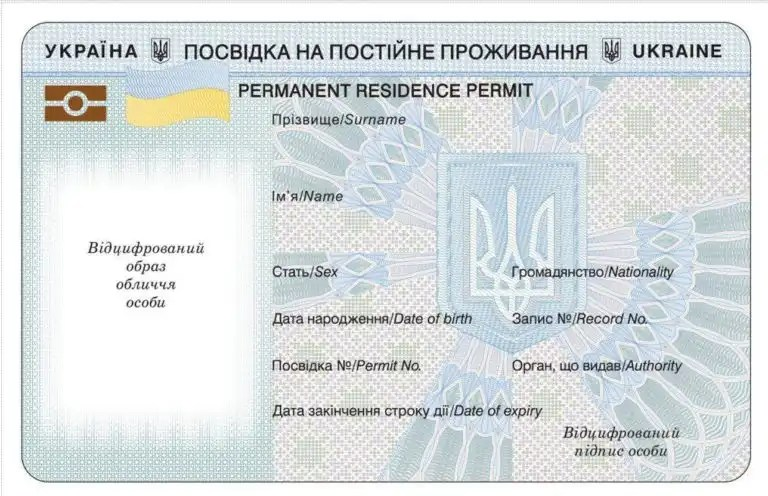 Ukraine's New Format and Procedure for Issuing Temporary /Permanent Residency Permits is Approved