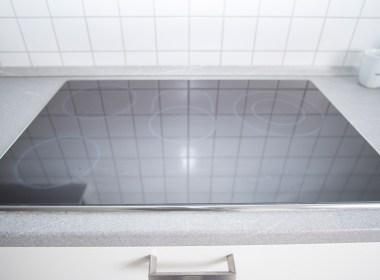 Immobilien Hahnefeld 79468349 Kochfeld