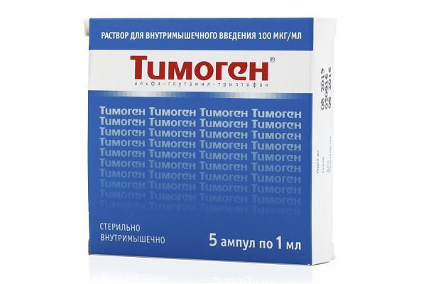 Витамины уколы для иммунитета женщины