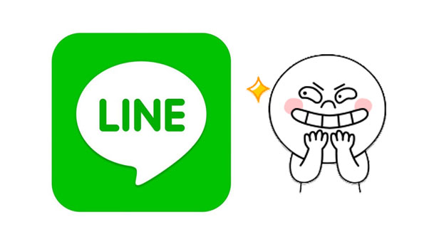 how to open line