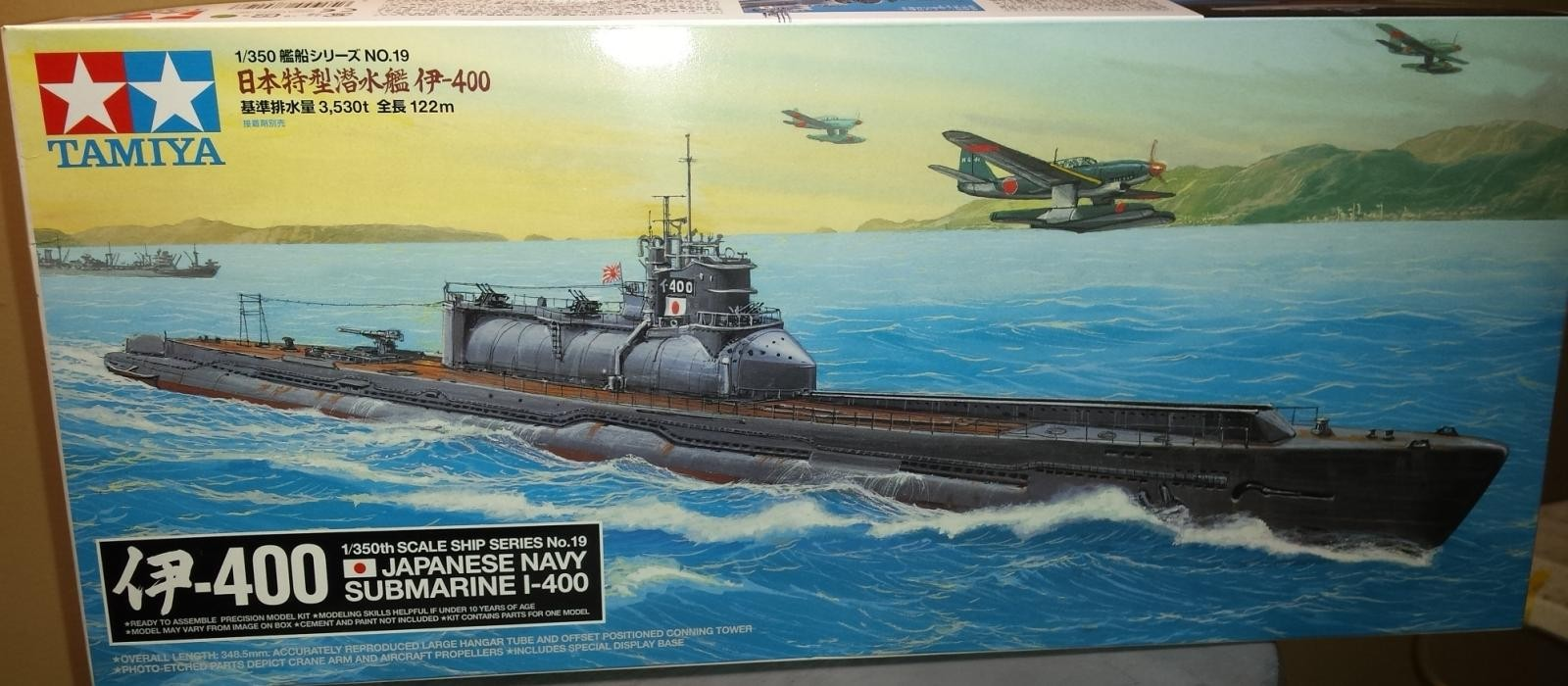 hight resolution of after a member reviewed my recent posting of my revell 1 144 german u boat model he asked if i could apply same modeling techniques to build the tamiya