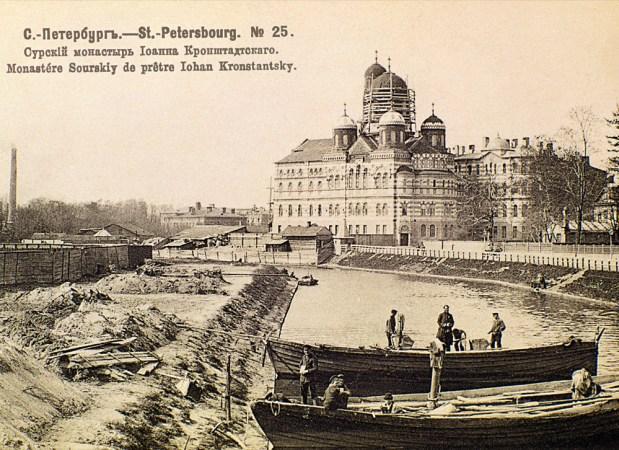 Иоанновский монастырь 1900-е гг.