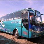 OH 1525 PMTOH, armada pertama yang menggunakan fasilitas wifi on the bus