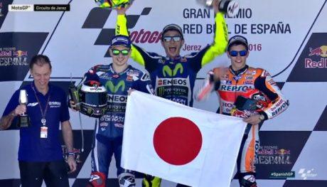 podium 1 motogp jerez 2016