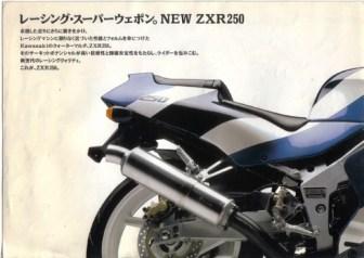 Ninja 250 4 Silinder - ZXR 250 1989 brosur 2