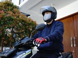 riding aman