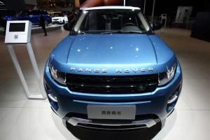 The Range Rover Evoque sports