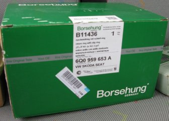 Borsehung Auto Products
