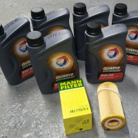TOTAL QUARTZ OIL CHANGE PACKAGE VOLVO