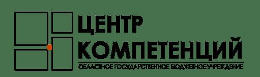 Логотип Центра компетенций Иркутск