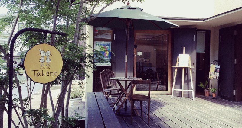 Gallery Cafe Takano