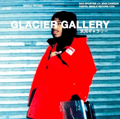 "jean dawson, ""glacier gallery"""
