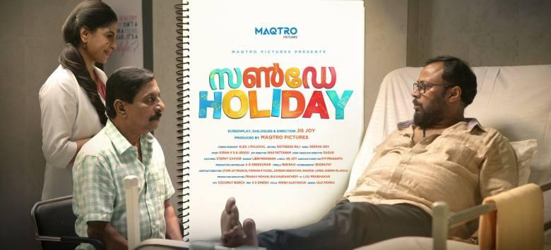sunday-holiday-review-veeyen-2