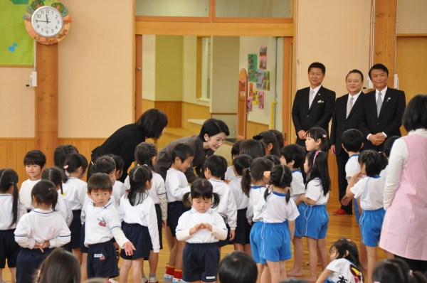 February 2015 Imperial Family Of Japan