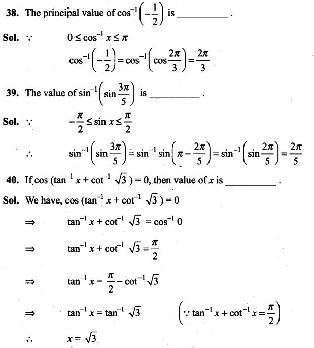 ncert-exemplar-problems-class-12-mathematics-inverse-trigonometric-functions-33