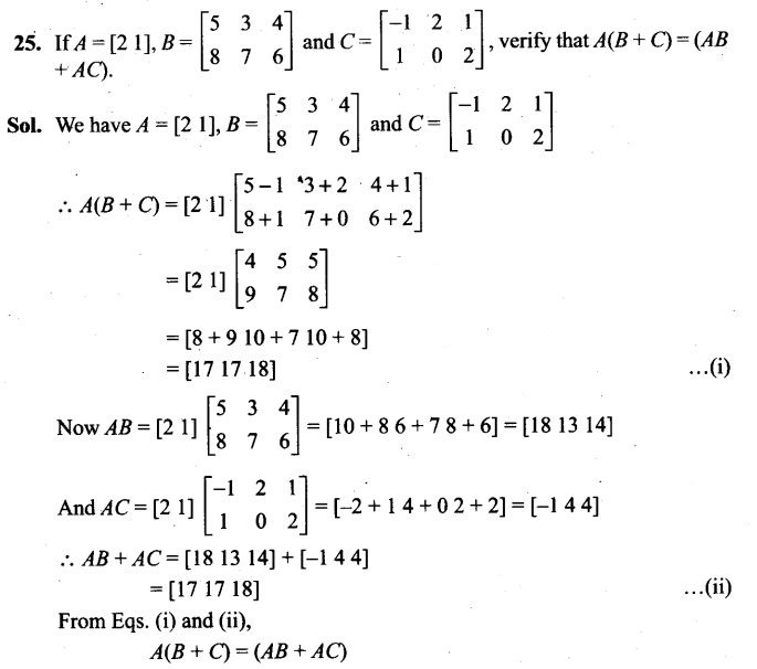 ncert-exemplar-problems-class-12-mathematics-matrices-25