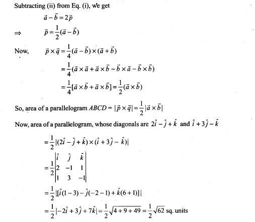 ncert-exemplar-problems-class-12-mathematics-vector-algebra-13