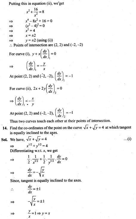 ncert-exemplar-problems-class-12-mathematics-application-derivatives-7