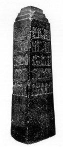 """Illustration of a black stone obelisk for the Warhammer Quest Hazard entitled """"Dark Obelisk"""""""