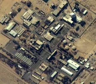 dimona-nuclear-plant-e1400637437812-320×278