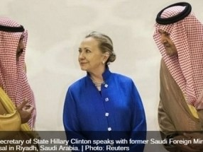 Saudis Fund 20% of Hillary's Campaign, Now We Know They Were Involved In 9/11