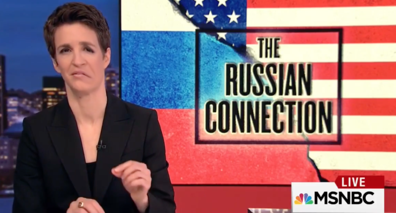 "Gypsy: ""Rachel Maddow's Bell's Palsy Will Worsen With Each Lie!"""