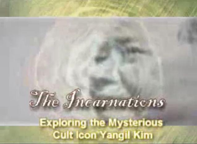 yang-icon-cult1