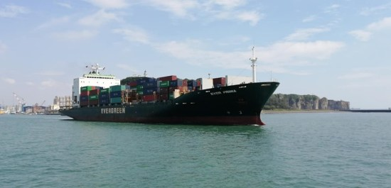 Ship Exiting Harbor - Tony Tan