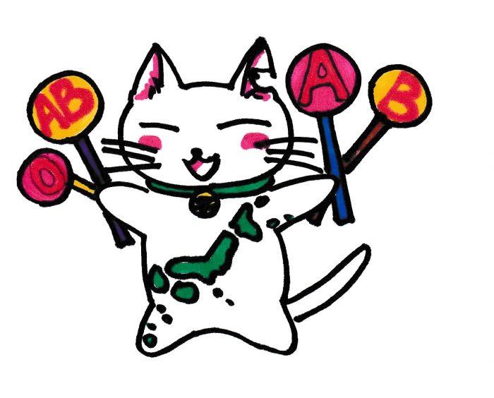ションタの受付日記 『日本で多い血液型?なんで?』