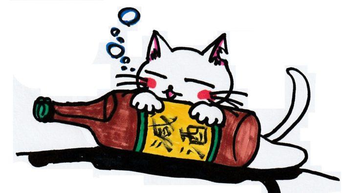 ションタの受付日記 『アルコール飲酒+減酒』