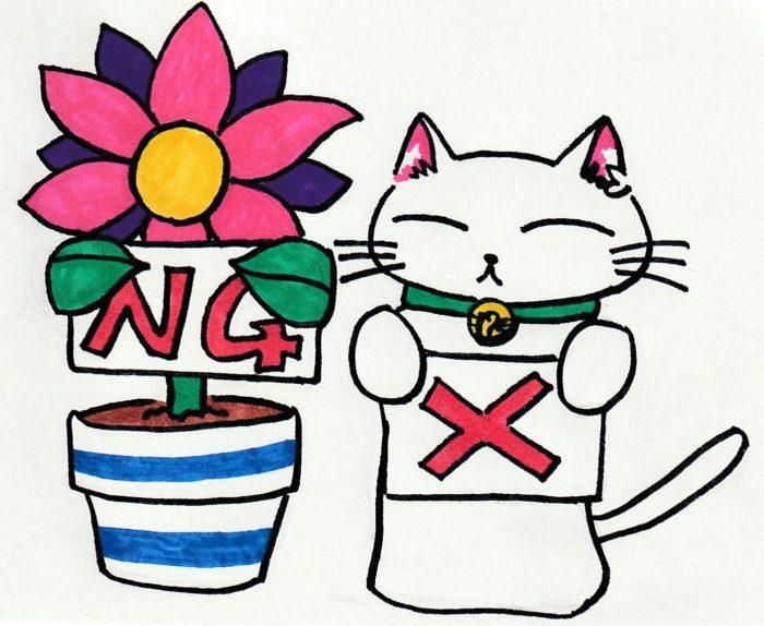 ションタの受付日記 『植物がダメなのです』