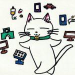 ションタの受付日記 『スーパーシティ構想』